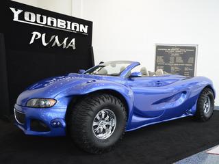 автомобиль за миллион долларов